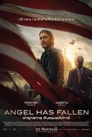 ดูหนังออนไลน์ฟรี ผ่ายุทธการ ดับแผนอหังการ์ (Angel Has Fallen) 2019