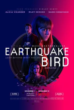 ดูหนังออนไลน์ฟรี รอยปริศนาในลางร้าย (The Earthquake Bird) 2018