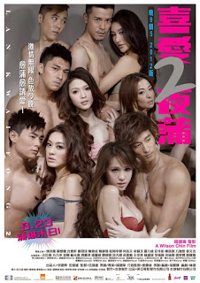 ดูหนังออนไลน์ฟรี LAN KWAI FONG 3 (2014) หลานไกวฟง คืนนั้นรักฝังใจ ภาค 3