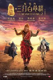 ดูหนังออนไลน์ฟรี Mini Super-1080p.HQ] The Monkey King 3