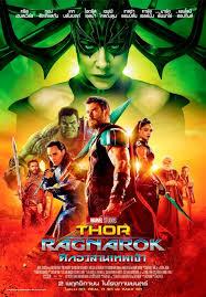 ดูหนังออนไลน์ Thor.Ragnarok.2017