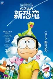 ดูหนังออนไลน์ฟรี Doraemon: Nobita's New Dinosaur | โดราเอมอน เดอะมูฟวี่ ตอน ไดโนเสาร์ตัวใหม่ของโนบิตะ (2020)
