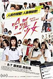 ดูหนังออนไลน์ Girl's Revenge | Netflix (2020) สาวแค้น [ซับไทย]
