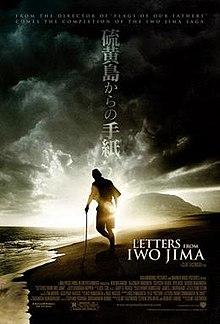 ดูหนังออนไลน์ฟรี Letters from Iwo Jima (2006)