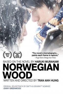 ดูหนังออนไลน์ Noruwei no mori4