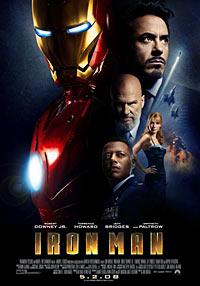 ดูหนังออนไลน์ฟรี Iron man1 มหาประลัยคนเกราะเหล็ก (2008)