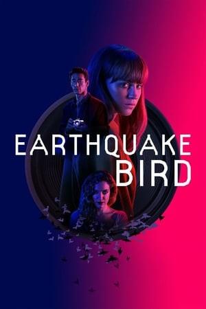 ดูหนังออนไลน์ฟรี Earthqueakbird